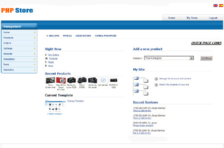 PHP Store php script