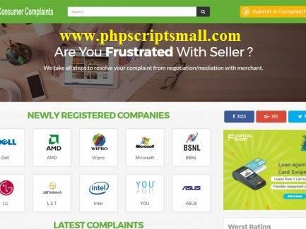 Complaint Script - PHPScriptsMall php script